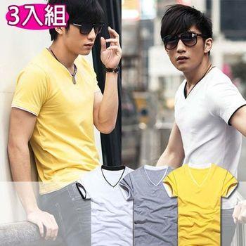 【ENNE】假兩件短袖修身男士V領上衣T恤-混色3入組(Q1091)