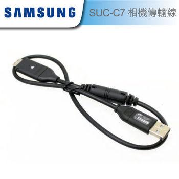 SAMSUNG SUC-C7 數位相機 原廠傳輸線