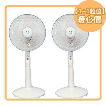 《1+1超值組》【松美】14吋立地涼風扇SM-141