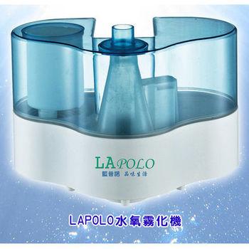 【TWEETY】水氣霧化機 LA-0072