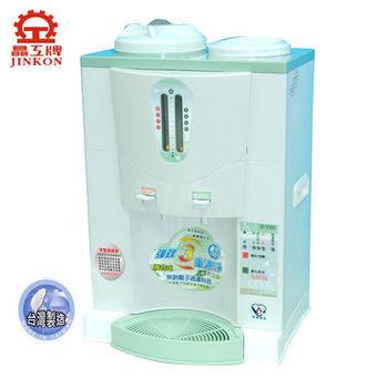 晶工牌』7.6公升節能溫熱全自動開飲機 JD-3200