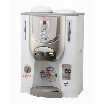 『晶工』☆  節能 冰溫熱開飲機 JD-8302 /JD8302