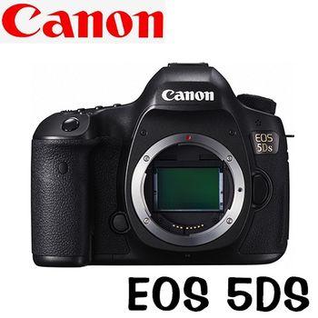 {送32G電}Canon EOS 5DS 單機身 BODY (公司貨)