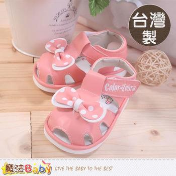 魔法Baby~寶寶鞋 台灣製寶寶嗶嗶鞋 嬰幼兒鞋~sh6660