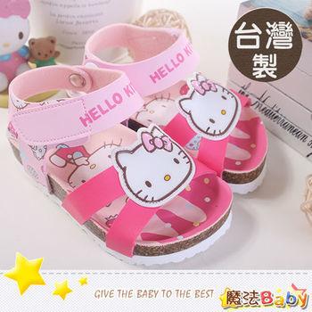 魔法Baby~台灣製Holle kitty正版女童涼鞋~sh6691