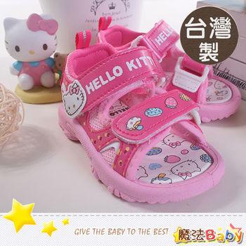 魔法Baby~台灣製Holle kitty正版女童涼鞋~sh6707