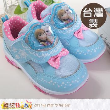 魔法Baby~女童鞋 台灣製造專櫃款冰雪奇緣電燈鞋~sa54106