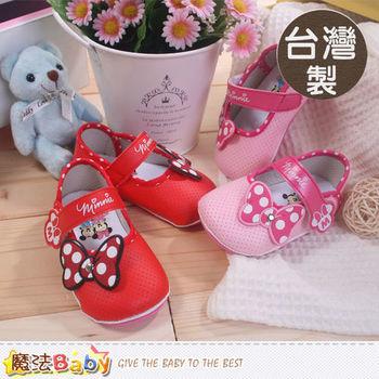 魔法Baby~台灣製專櫃款米妮正版寶寶鞋(紅.粉)~sh6814