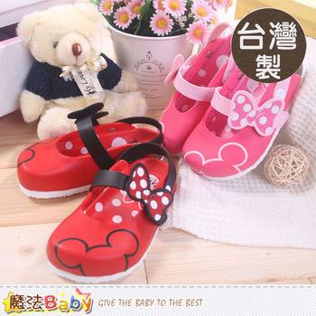 魔法Baby~台灣製專櫃款米妮正版女童半包鞋(紅.粉)~sh6838