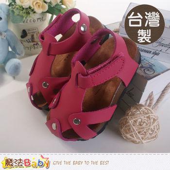 魔法Baby~台灣製真皮材質女童涼鞋~sh6845