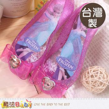 魔法Baby~台灣製專櫃款迪士尼冰雪奇緣水晶果凍娃娃鞋~sa57152