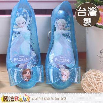 魔法Baby~台灣製專櫃款迪士尼冰雪奇緣水晶果凍娃娃鞋~sa57156