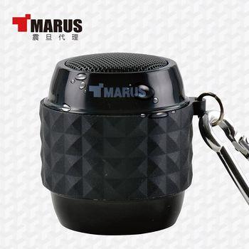 MARUS馬路 NFC迷你戶外型防潑水藍牙喇叭+免持通話(MSK-88-BK)