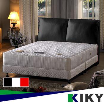 KIKY 紅色戀人布質靠枕6尺床頭片+床底