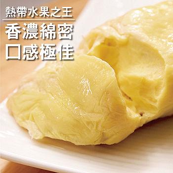 《五甲木》泰國新鮮直送-金枕頭榴槤(500g/包,共三包)