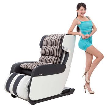 買再送【tokuyo】New iFancy臀感粉絲椅(玩美設計款)