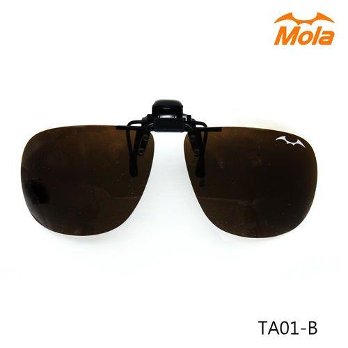 MOLA 摩拉近視眼鏡可戴-前掛可掀偏光太陽眼鏡夾片-大翻茶