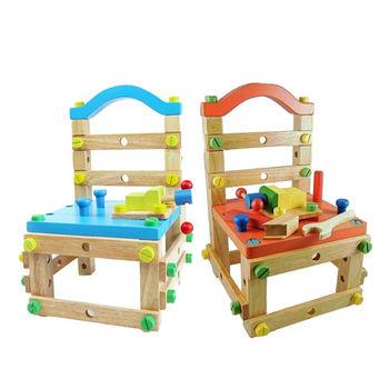 第二代高檔實木兒童益智親子DIY積木椅(兩色任選)