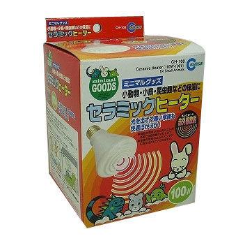 【MARUKAN】小動物專用 陶瓷保溫電球100w X 1入