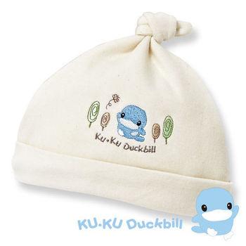 任KU.KU酷咕鴨有機純棉嬰兒帽(2196)
