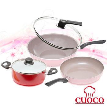【Mama Cook】綻粉陶瓷不沾鍋具組(可用電磁爐)+小湯鍋