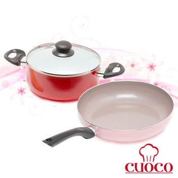 【Mama Cook】綻粉陶瓷不沾平煎鍋(可用電磁爐)+小湯鍋