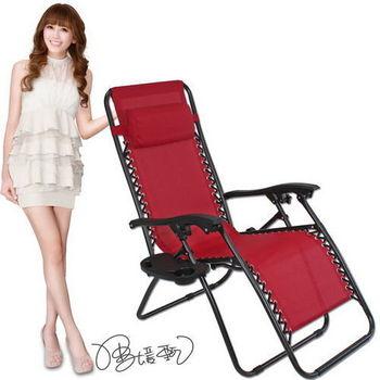 BODY BEST 五星級豪華型零重力收納休閒舒適躺椅-熱情紅