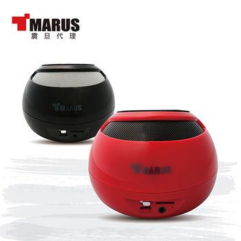 MARUS馬路 NFC手機支架型多功能藍牙喇叭+免持通話(MSK-230)