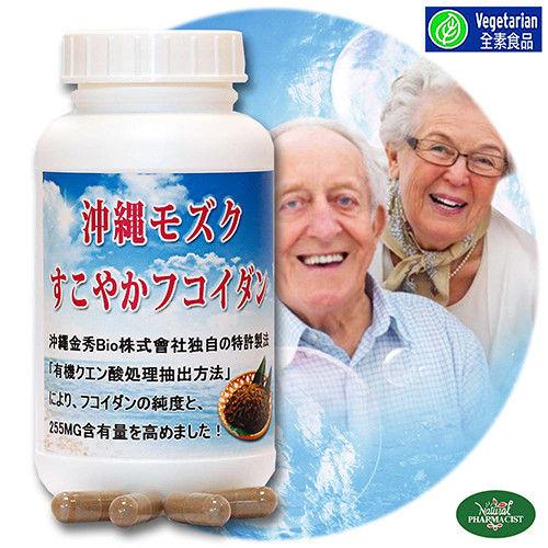 (赫而司)日本沖繩海蘊專利超級褐藻醣膠植物膠囊(60顆/罐)