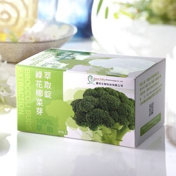 喜悅-綠花椰菜芽萃取錠輕便組*3