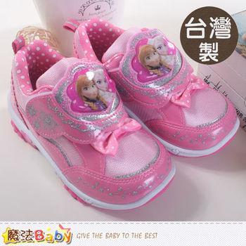 魔法Baby~女童鞋 台灣製造專櫃款冰雪奇緣電燈鞋~sa54102