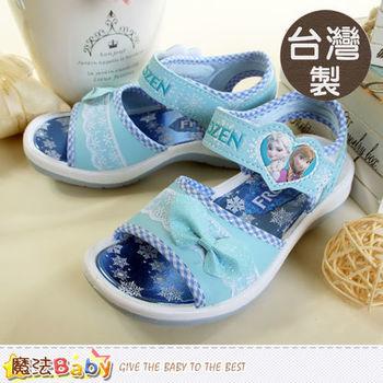 魔法Baby~台灣製冰雪奇緣正版女童涼鞋~sa54076