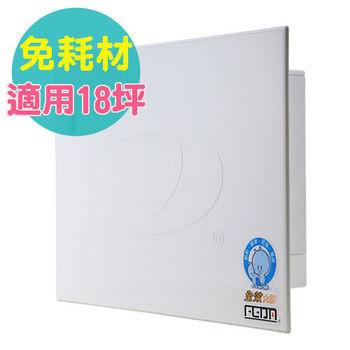 【久道 J-POWER】免耗材空氣清淨機/全功能型*台灣製造(990/JP990)