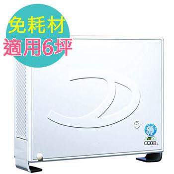 【久道 J-POWER】免耗材空氣清淨機/除菌型*台灣製造(802/JP802)