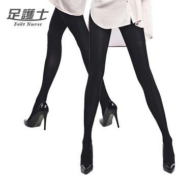 足護士Foot Nurse-【360D顯瘦壓力褲襪】#2740