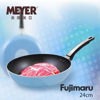 【MEYER】美國美亞Fujimaru藍珊瑚單柄不沾平煎鍋24CM(無蓋)