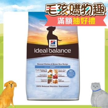 【Hill's】美國希爾思 理想平衡 幼犬 雞肉及糙米配方 4磅 X 1包
