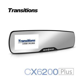 全視線 CX6200 後視鏡行車記錄器 停車監控 加強版(送16G TF卡)