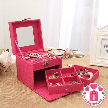 【愛逛街】月光寶盒/珠寶收納盒1入