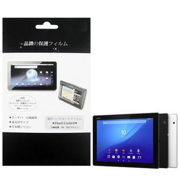索尼 SONY Xperia Z4 Tablet 平板電腦專用保護貼
