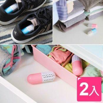 【Bunny】膠囊型除臭防黴防潮除濕乾燥器(2 入)