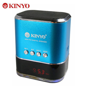 KINYO MPS-377 FM讀卡音箱/喇叭