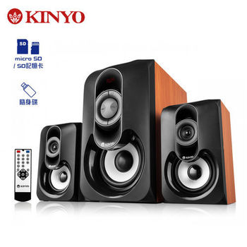 KINYO  2.1聲道多媒體讀卡音箱/喇叭 KY-7356(內附遙控器)
