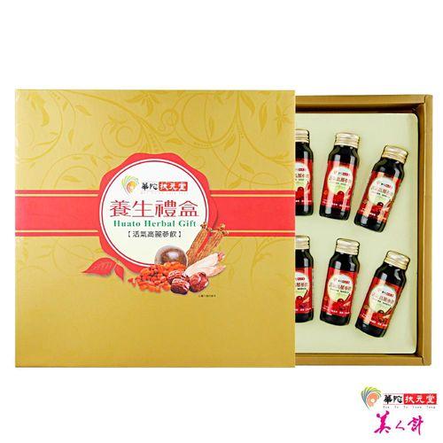 【華陀扶元堂】活氣高麗蔘飲禮盒1盒(10瓶/盒)