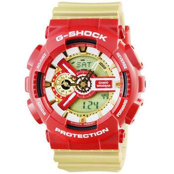 CASIO 卡西歐G-SHOCK 抗磁雙顯重機鬧鈴電子錶-鋼鐵人 / GA-110CS-4A
