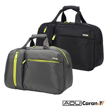 【AOU微笑旅行】CARANY系列 輕量旅行袋 可掛拉桿行李袋(任選一枚101-003)