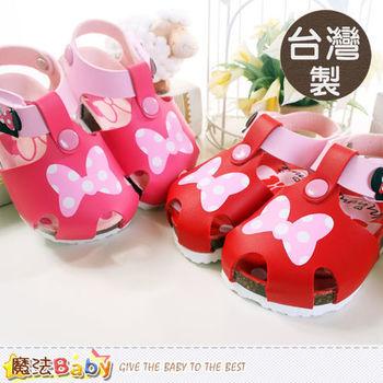 魔法Baby~台灣製專櫃款迪士尼米妮女童涼鞋(紅.桃) ~sh5564