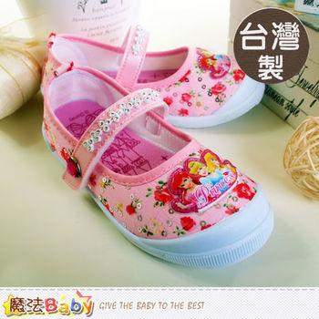 魔法Baby~台灣製專櫃款迪士尼公主系列女童鞋~sh6349