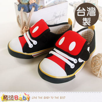 魔法Baby~台灣製專櫃款迪士尼米奇男童帆布鞋~sh6127