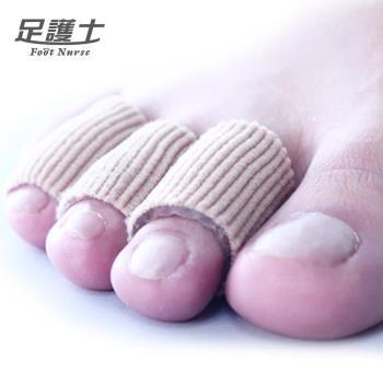 足護士Foot Nurse-【足錘修復護套】#048